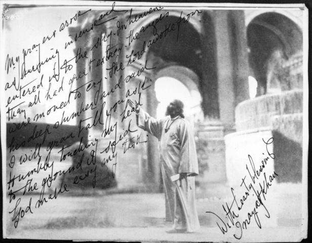 Hazrat Inayat Khan at Palace of Fine Arts, San Francisco, CA - 1923